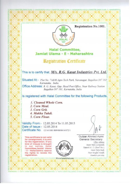 Halal Committee