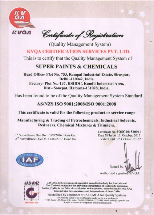 ISO 9001Certificate