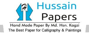 Hussain Hand Made Paper