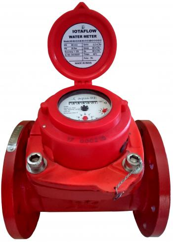 Hot Water Flow Meter