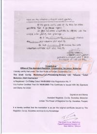 Co-op. Society Registration Certificate