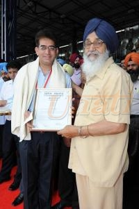 State honour award