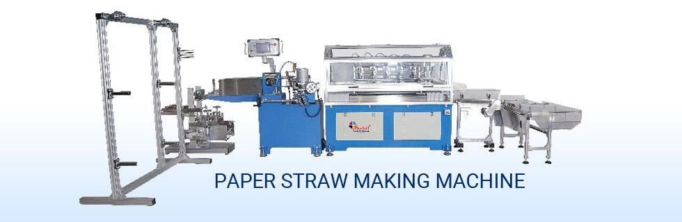 Buy Offset Printing Machine India