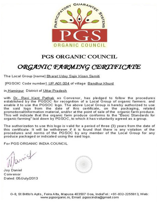 Organic Farming Certificate