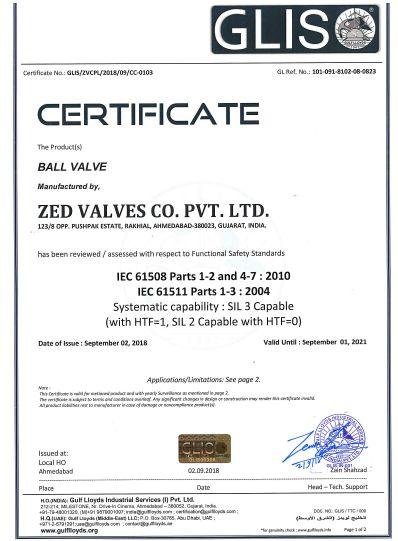GLIS Certificate