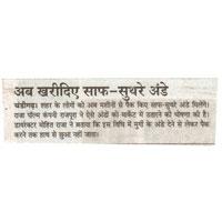 Chandigarh Aas-Pass
