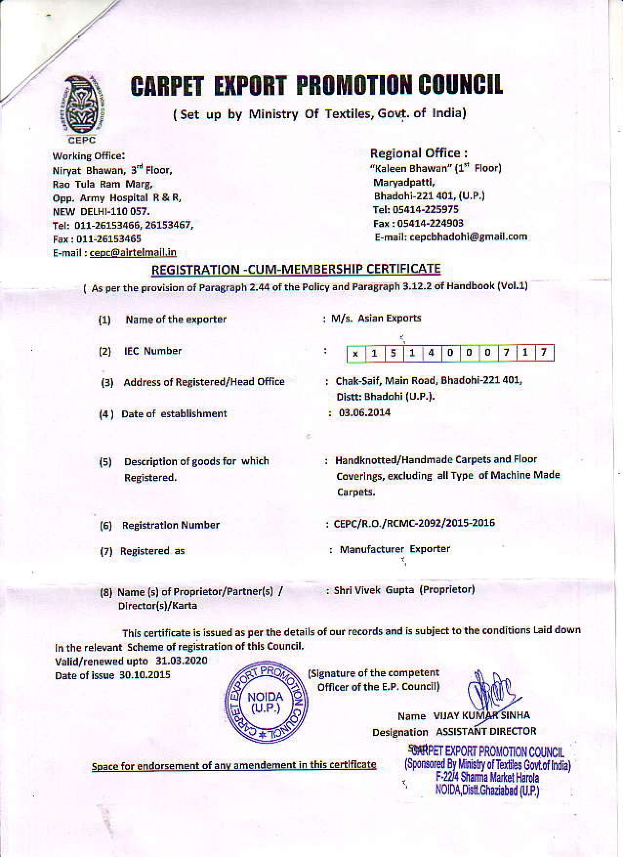 Registration certificate CEPC