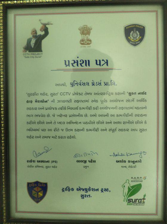 Appriciation Certificate 01