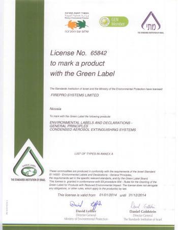 Green Label Certification 01