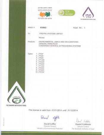 Green Label Certification 02