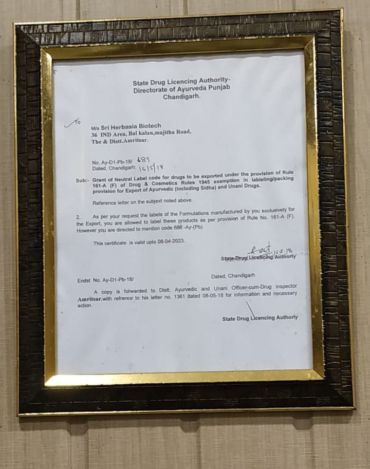 State Drug Licence Authority Certificate
