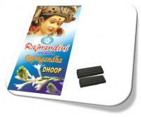 Rajnandini Dhoop