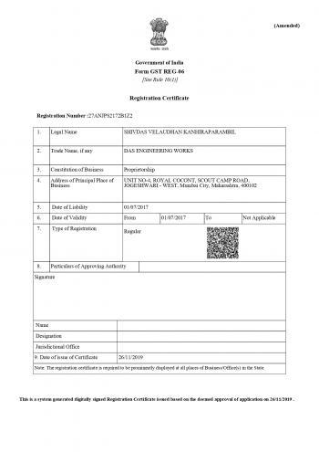 Gst Certifiacte Page 01