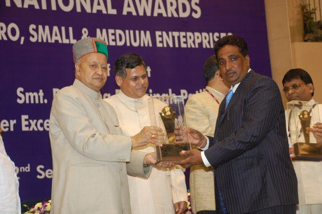 MSME Award Winner