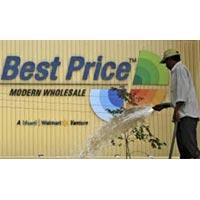 Best Price (Modren Wholesale)
