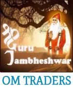 Om Traders