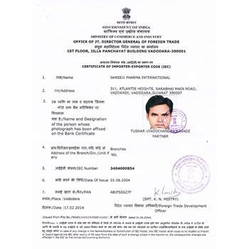 Certificate of Exporter Importer