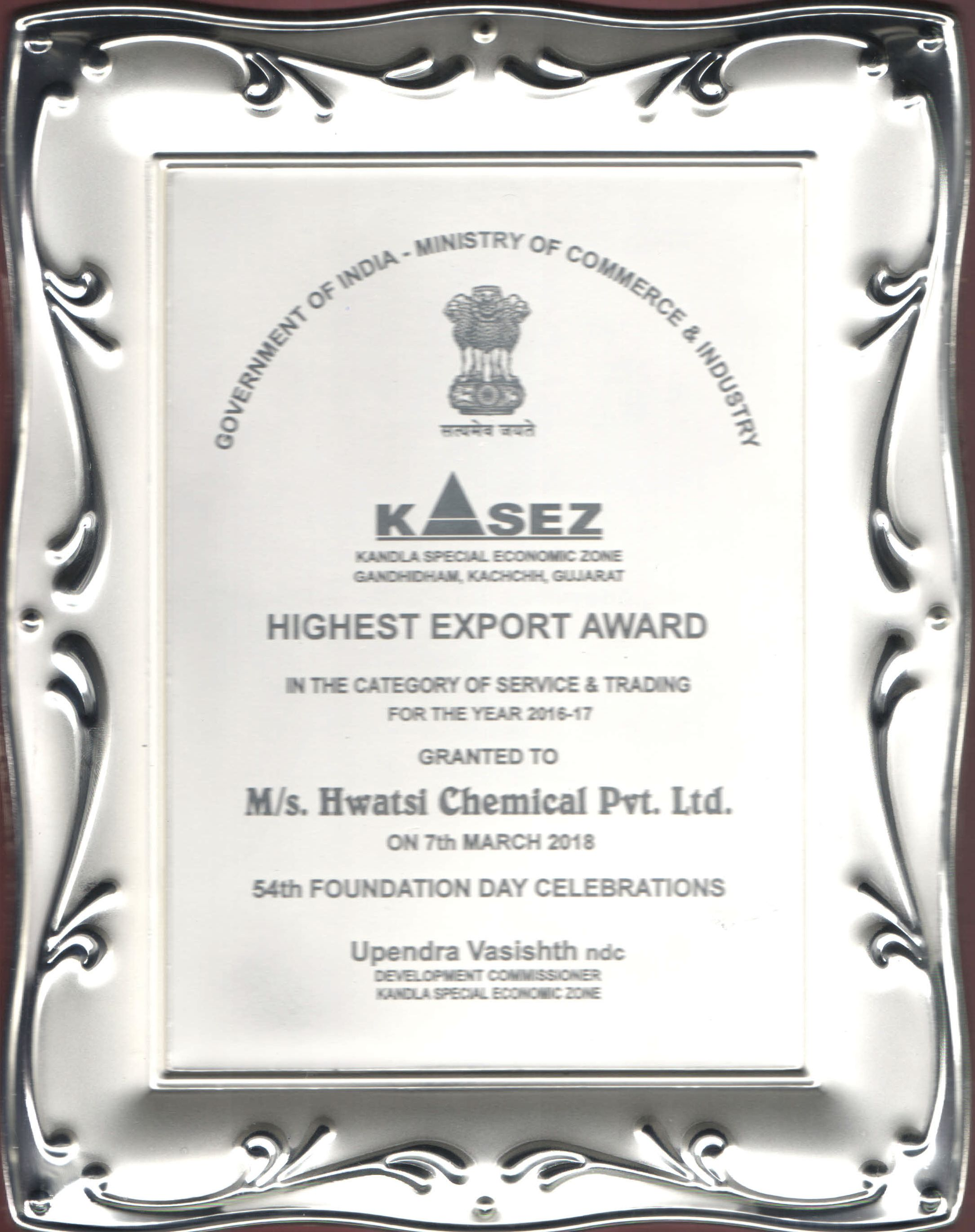 Highest Export Award