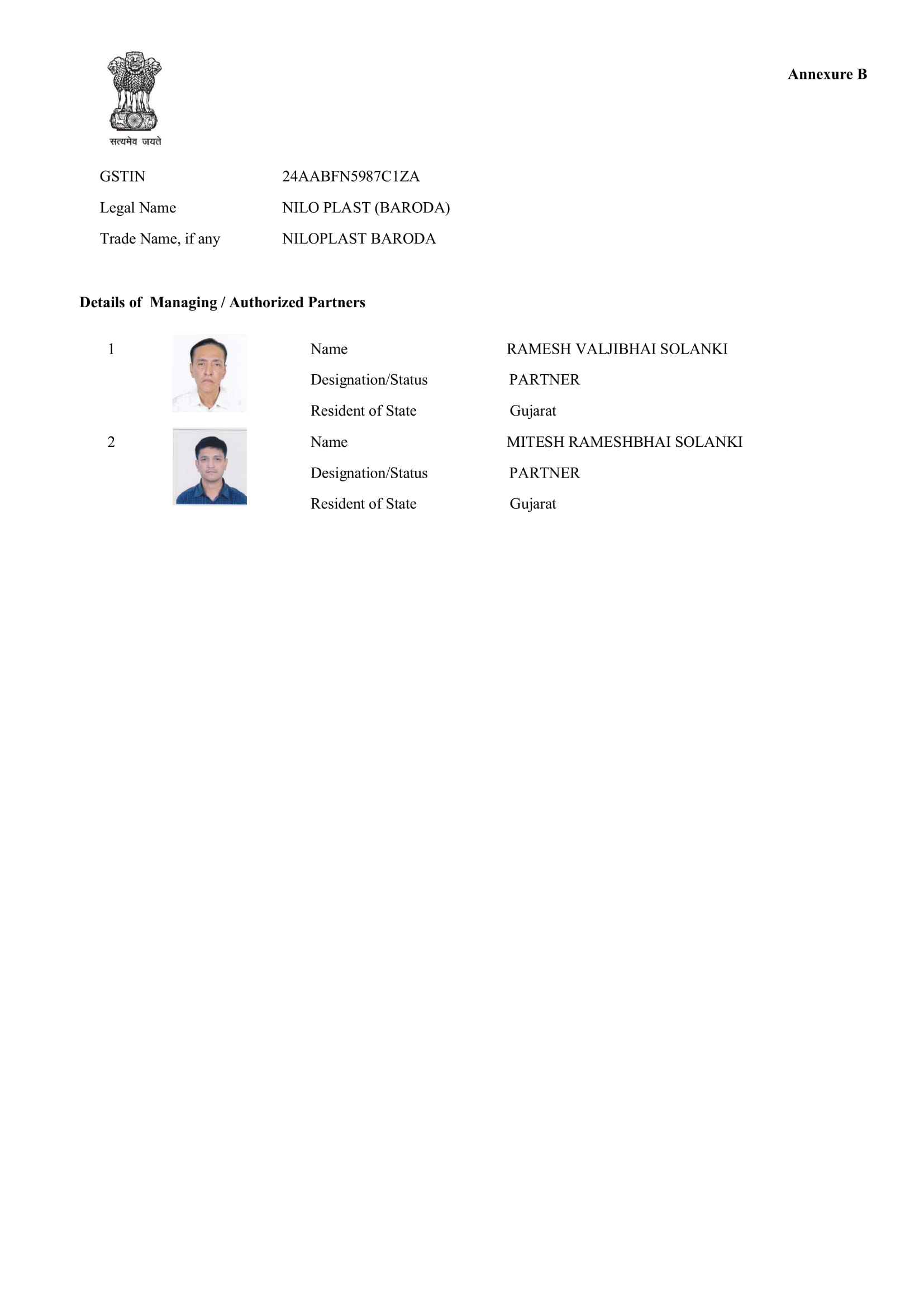 New GST Certificate 03