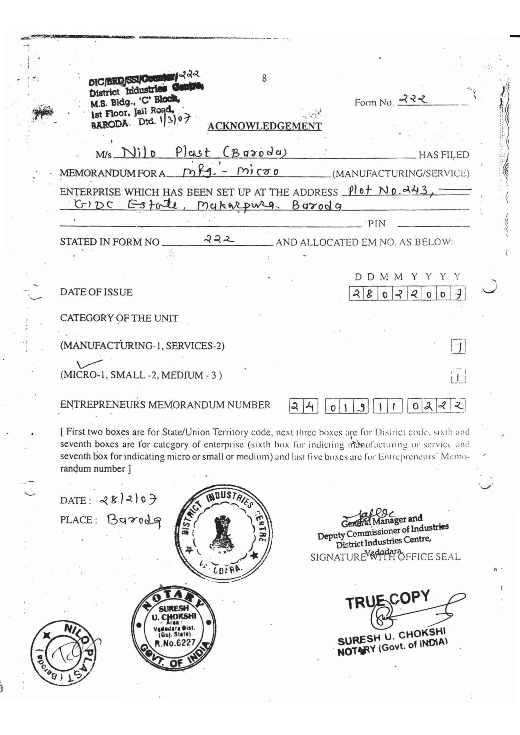 SSI Certificate
