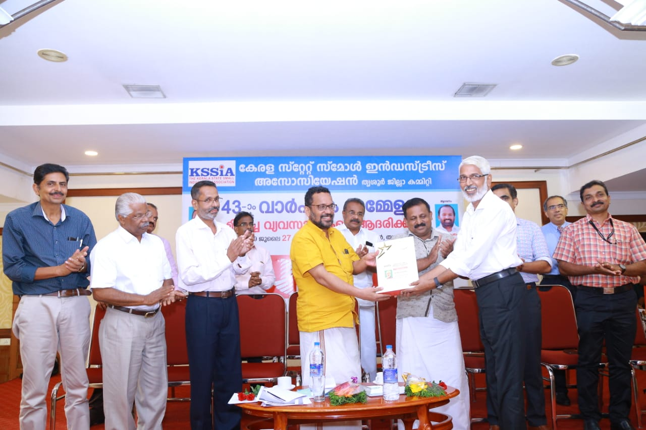 Felicitation By Kssia For Winning MSME State Level Award 01