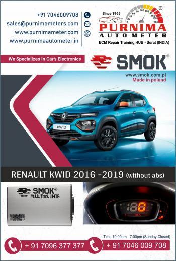 UHDS Renault Software