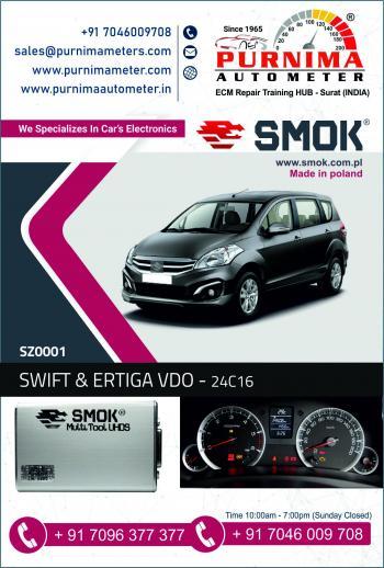 UHDS Suzuki Software