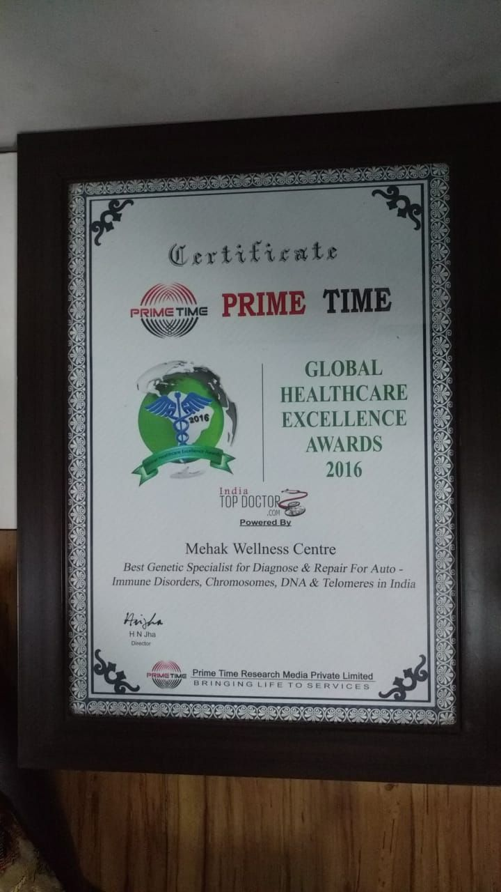 Certificate Prime Time 2016
