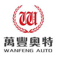 Wanfeng Aluminium Wheel India