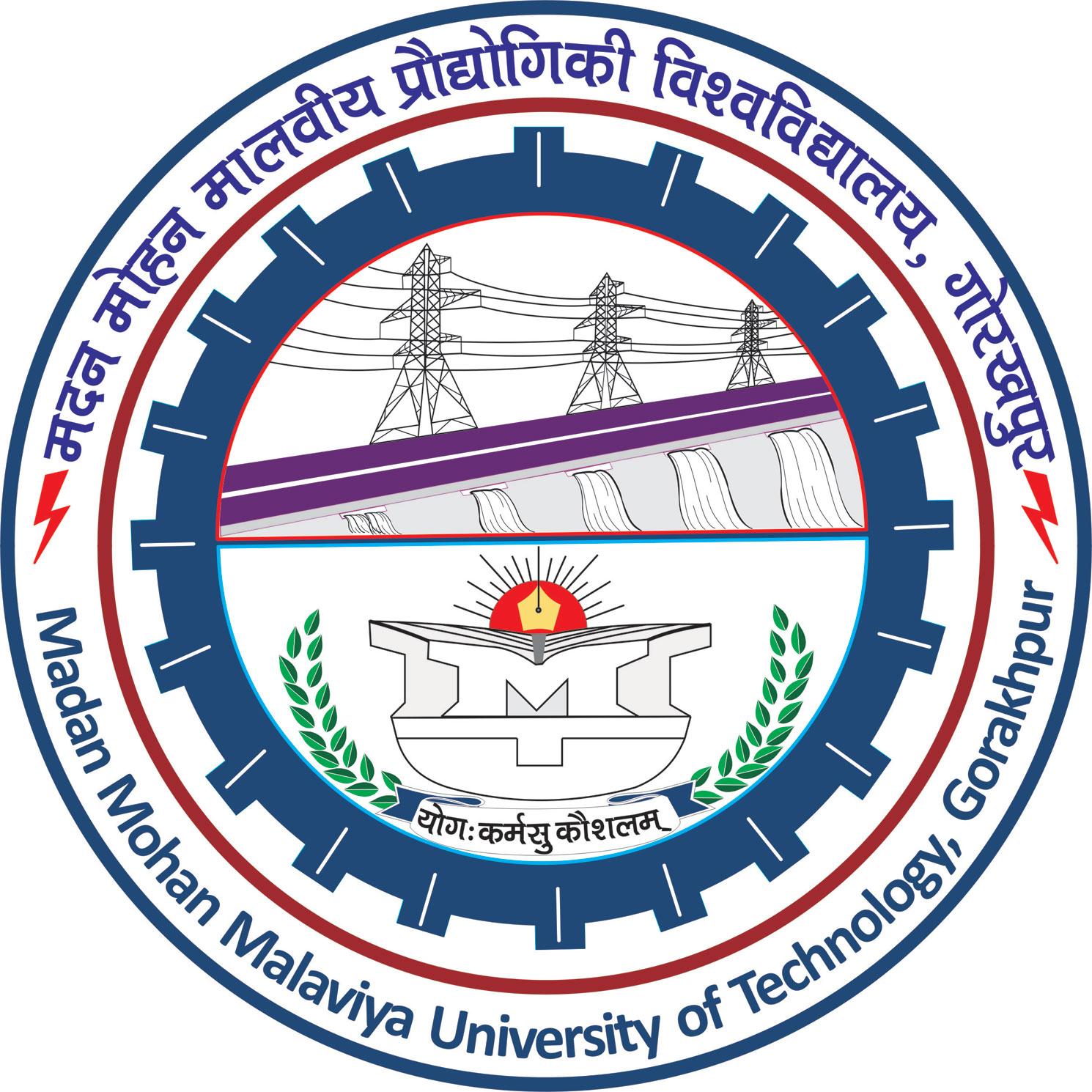 MMMUT (Gorakhpur, Up)