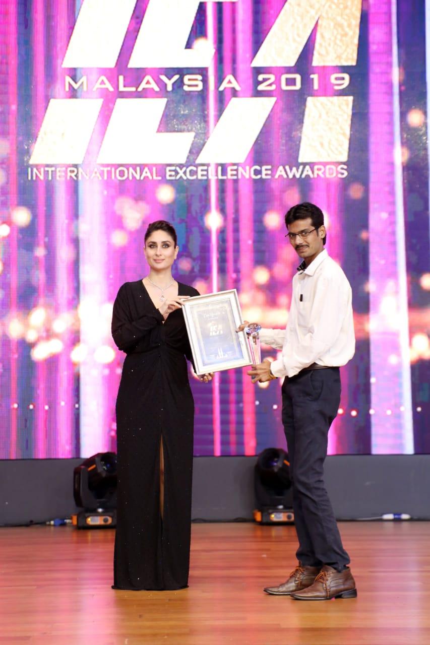 IEA Certificate