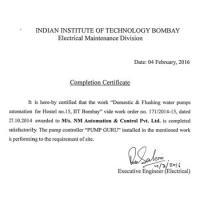 IIT-Technology