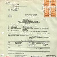 Certificate of Regarding Registration of Institute