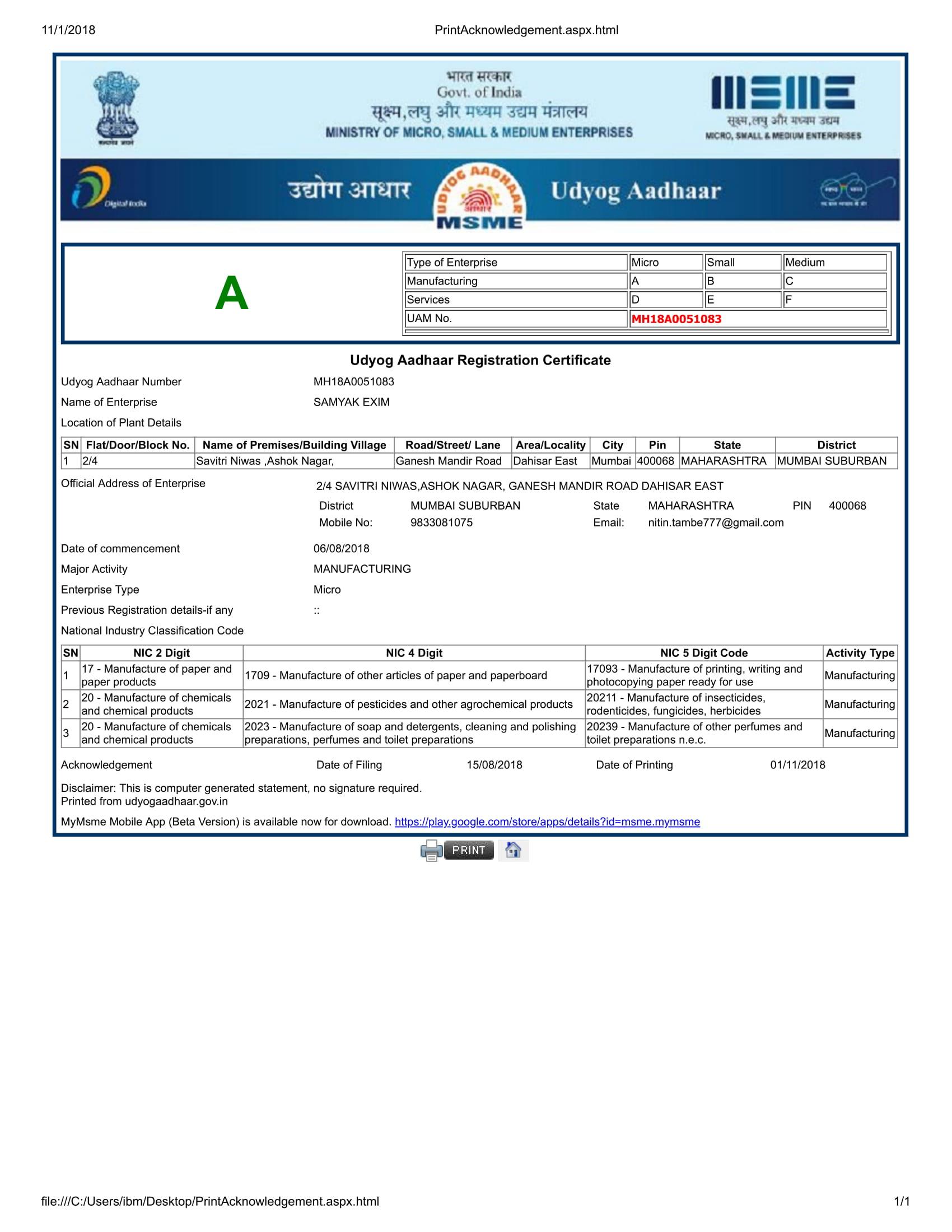 Udyog Adhar Samyak Exim