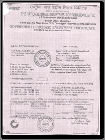 DGS Certificate