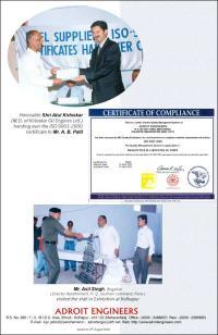 Adroit Engineers\'s Certificate