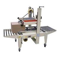 Carton Sealing Machine 2 HD