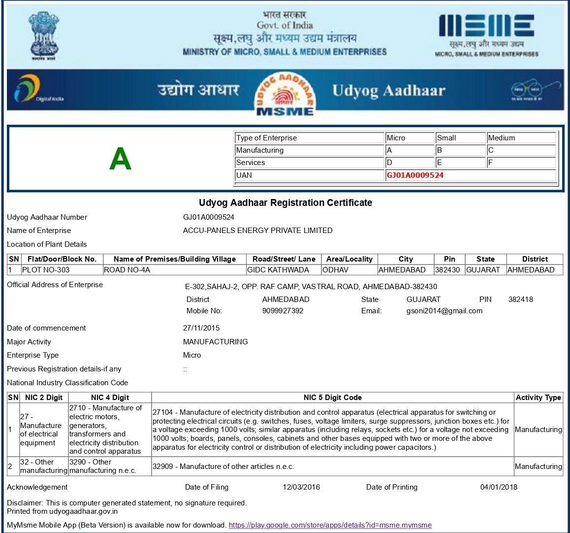 Udyog Aadhaar Registration Certificate