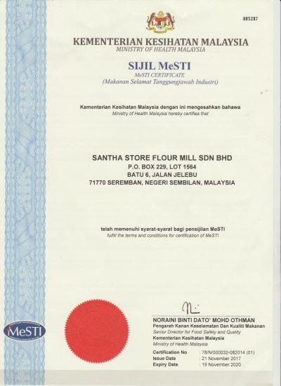 Mesti Health Certificate