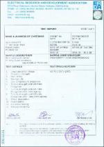 Erda Test Certificate for Bus Bar Tubes