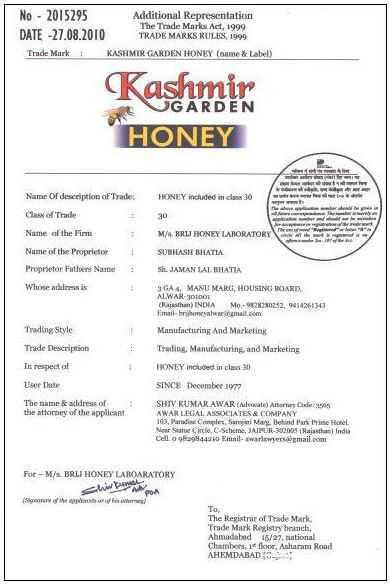 Kashmir Garden Honey