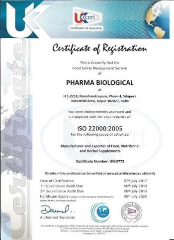 ISO 22000:2005(FSMS)