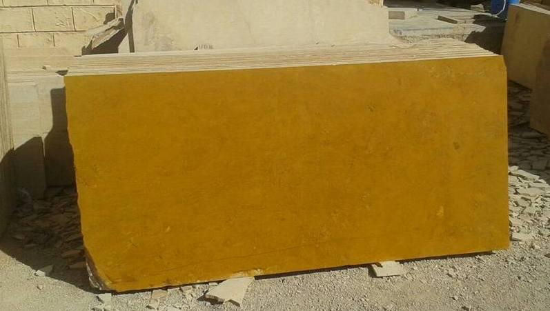 Jaisalmer Yellow Stone Polished