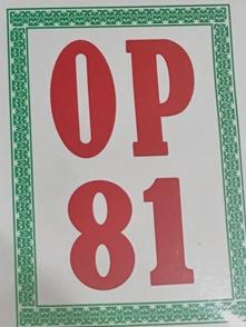 81 Iran