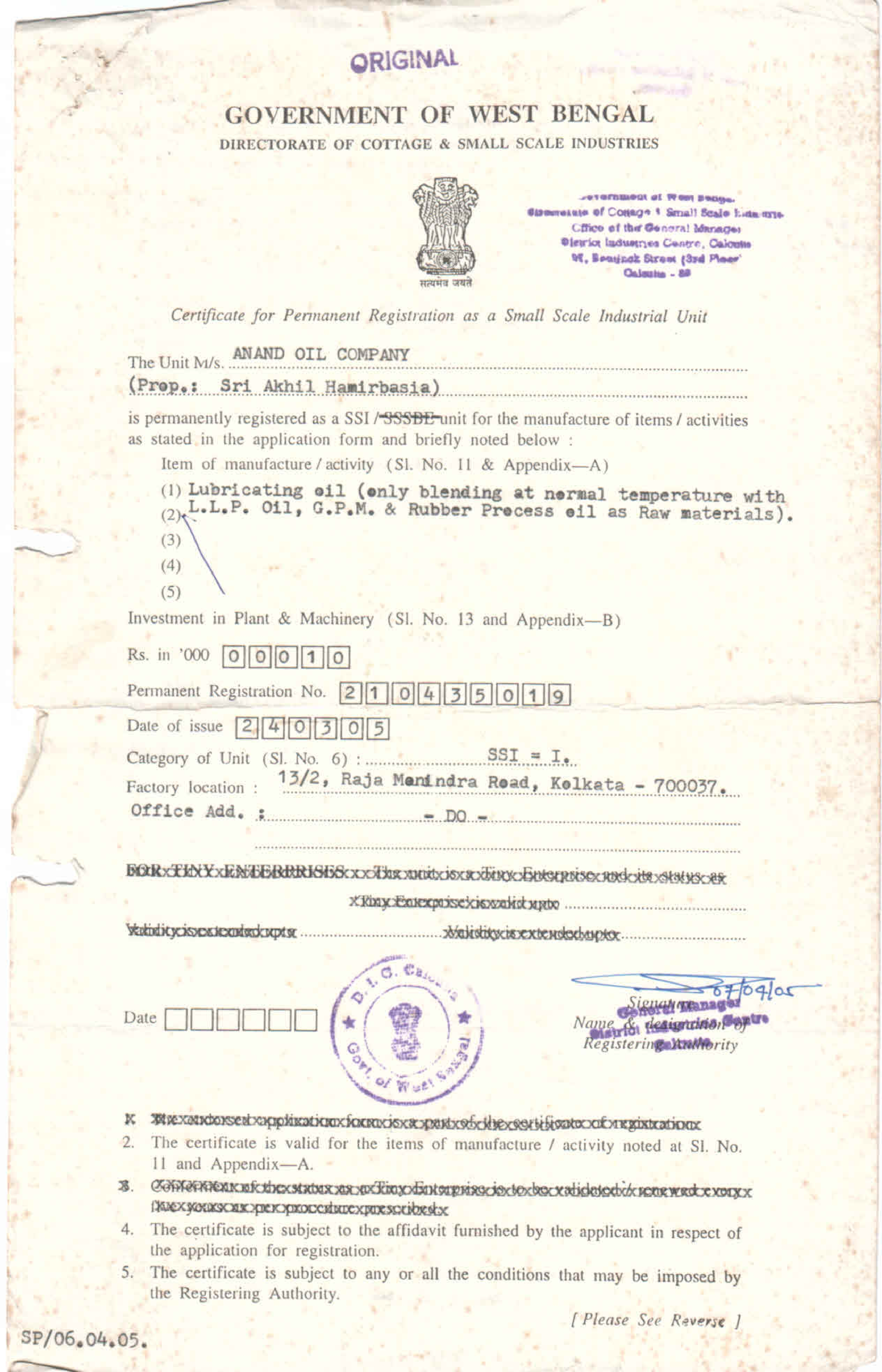 Certificate For Permanent Registration