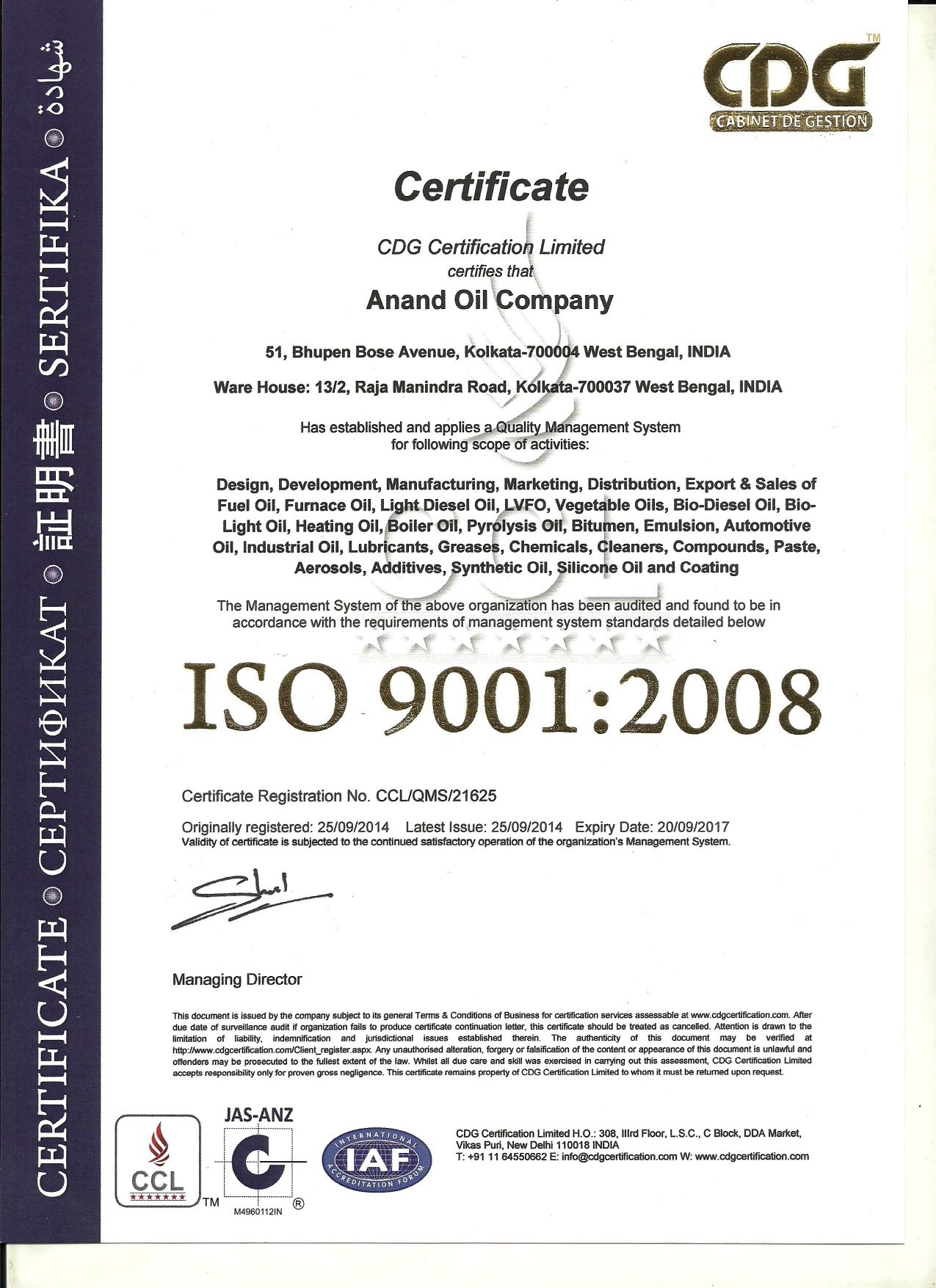 ISO 9000-2008 Certificate