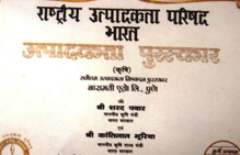 Rastriya Utpakata Parishad Bharat