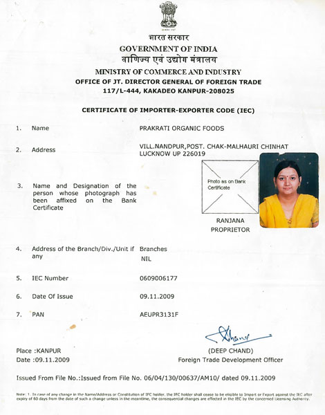 Sample bank certificate for iec code choice image certificate sample bank certificate for iec images certificate design and template sample format of bank certificate for yadclub Images