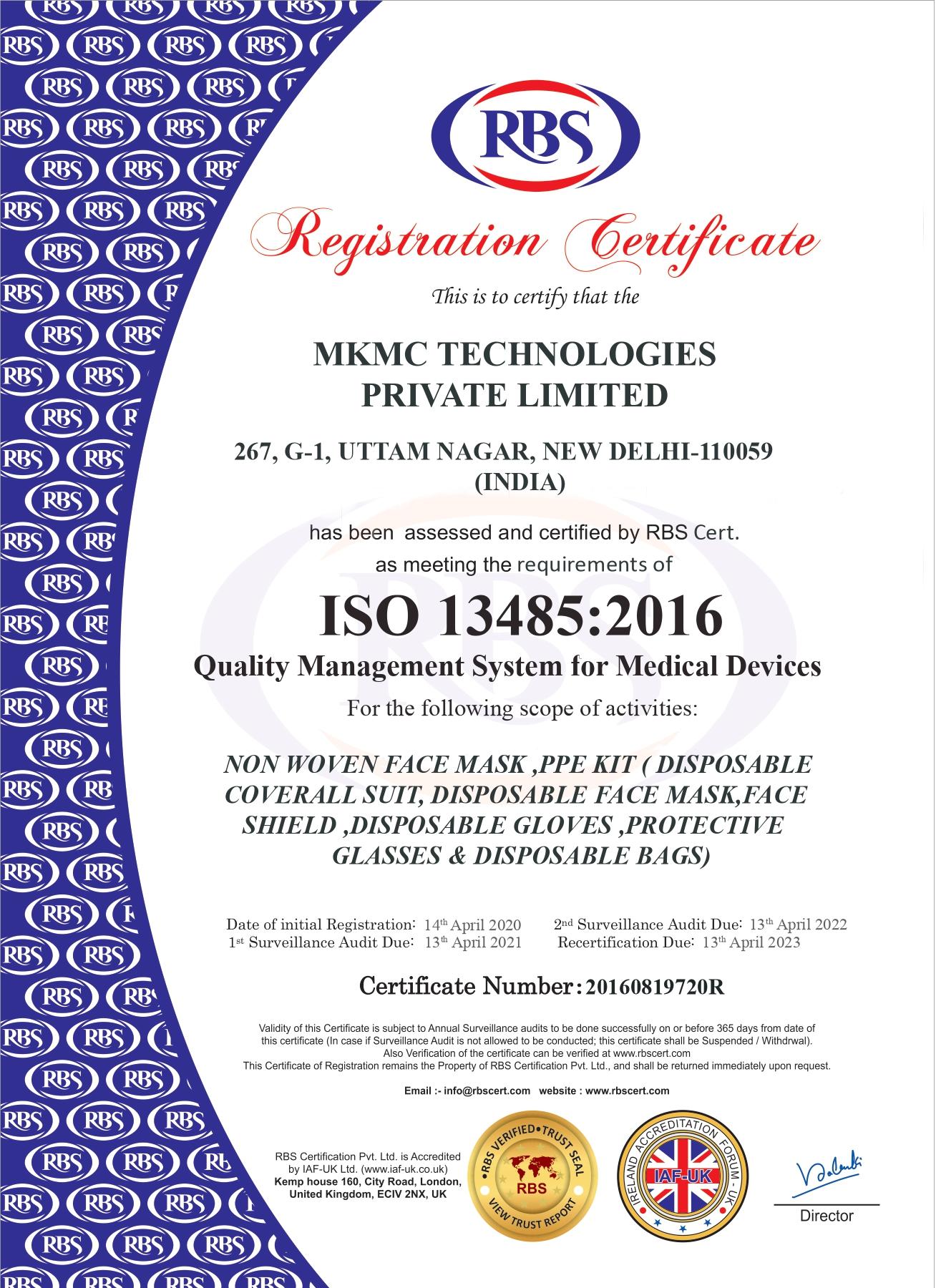 MKMC Certificate