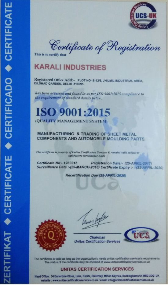 AN ISO 9001: 2015 CERTIFICATE